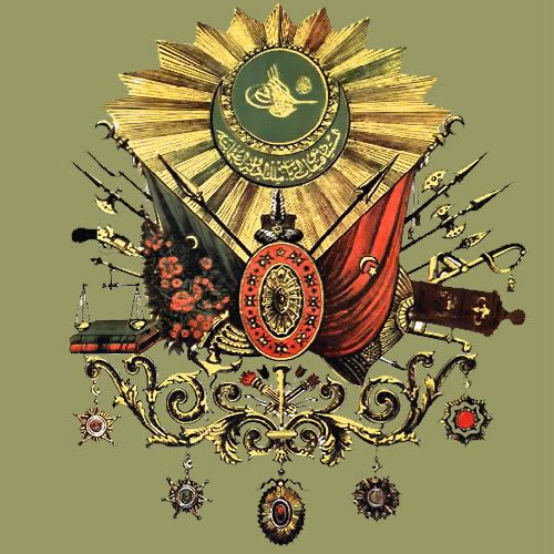 Возникновение Османской империи