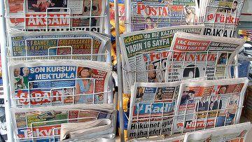 Турецкая пресса. Обзор за 06.02.13 – 12.02.13