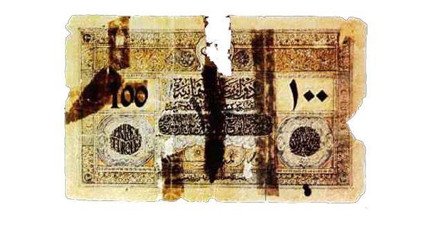 Произведением искусства была названа первая поддельную купюра Турции