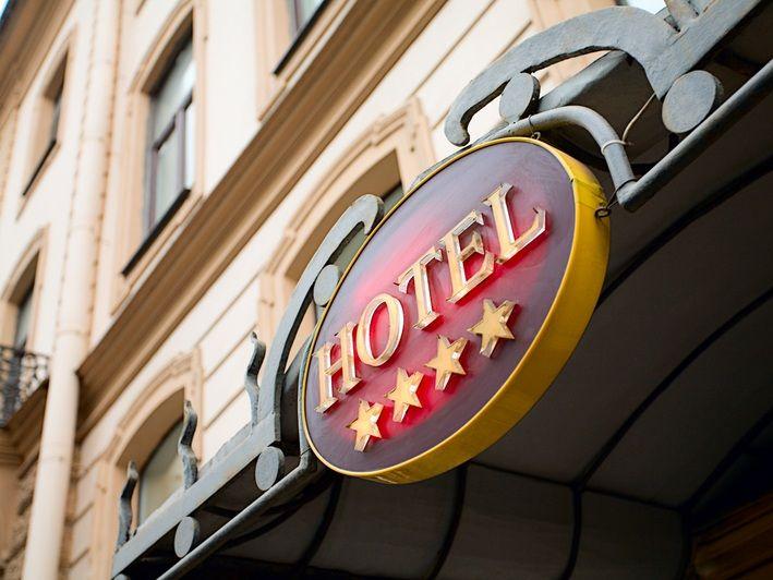 Гостиницы в Екатеринбурге