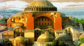 Самый большой город Турции: Стамбул