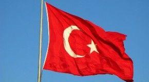 Турецкая символика