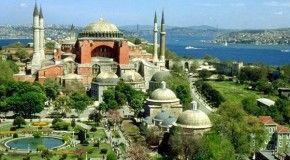 Необыкновенная Турция