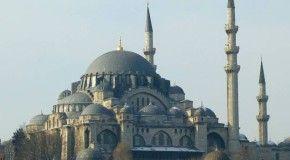 Особенная культура Турции