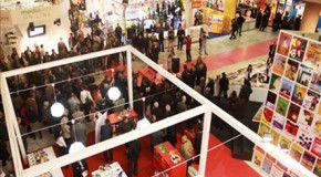 Интересные выставки в Стамбуле в апреле 2015 года