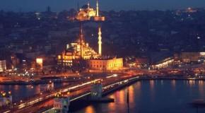 Культурные центры Турции