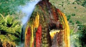 Горячие минеральные источники Карахаита
