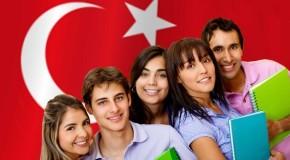 Особенности системы образования в Турции
