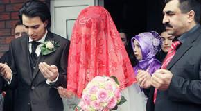 Брак в Турции