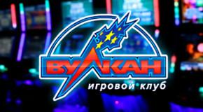 Сайт лучших слотов 777-kazino-vulcan.net