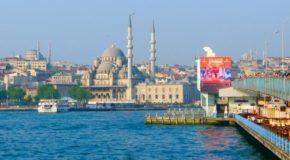 Автобусные туры в Турцию