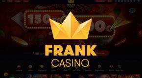В азартном клубе Франк успех гостей ждет на каждом шагу